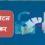 डिजिटल भारत कार्यक्रम: डिजिटल लॉकर