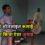 Success Story: गांव के इस लड़के ने जुगाड़ से बनाने शुरू किये वीडियो और अब Entrepreneur बनकर कर रहा है ऑनलाइन कमाई